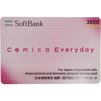 COMICA EVERYDAY 3500