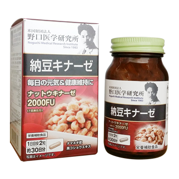Natto Kinase 60 tablets (Good for 30 days)|納豆キナ-ゼ 60粒 30日分
