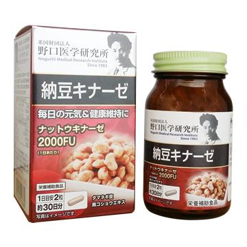 納豆キナ-ゼ 60粒 30日分