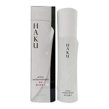 HAKU アクティブメラノリリーサー 薬用美白化粧水 120ml