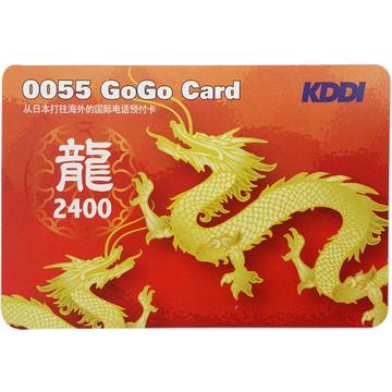GOGO Card 2400 10枚