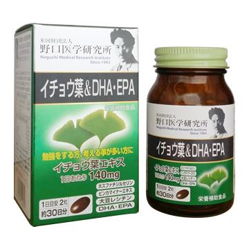 イチョウ葉&DHA・EPA 60粒 30日分 3個セット