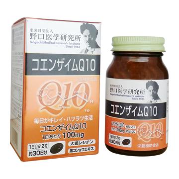 コエンザイム Q10 60粒 30日分 3個セット