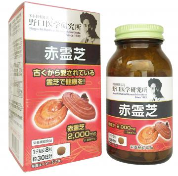 Akareishi 240 tablets(Good for 30 days)|赤霊芝 240粒 30日分
