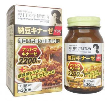 納豆キナーゼプラス 2200FU  60粒 30日分