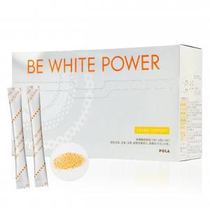 ビーホワイトパワー Be White Power|POLA