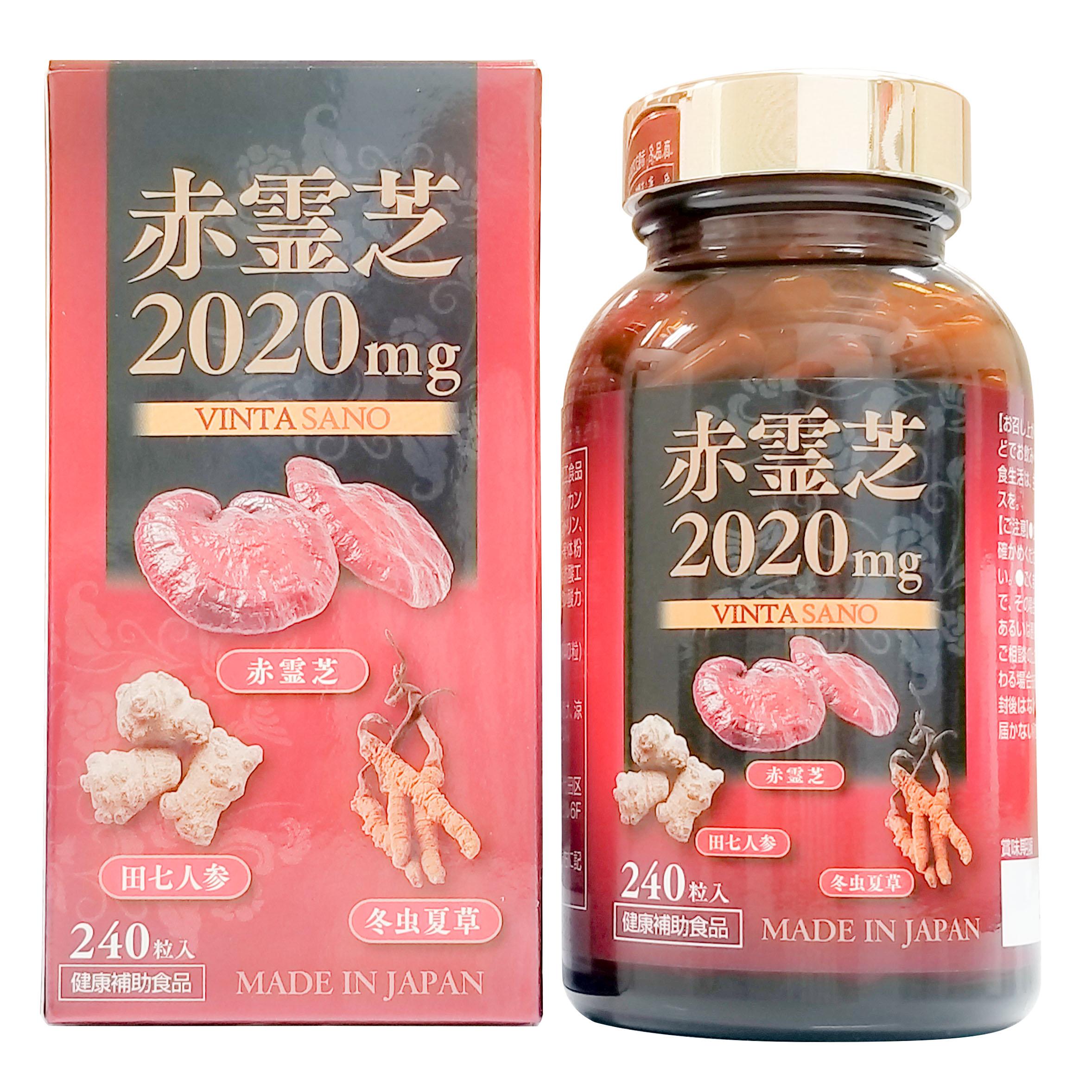 Premium Akareshi 2020|Vinta Sano